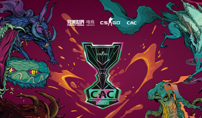 CAC2019八支战队全部亮相!11月20日上海巅峰对决